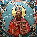 Hieromartyr Benjamin the Metropolitan of Petrograd and Gdovsk