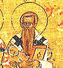 St Nicephorus the Confessor the Patriarch of Constantinople