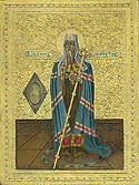 St John Maximovitch the Metropolitan of Tobolsk