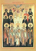 Synaxis of the Saints of Belarus