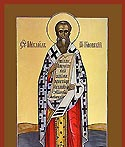 St Michael the first Metropolitan of Kiev