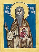 St Kaikhosro the Georgian
