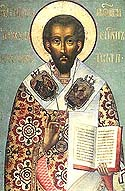 St Tikhon the Bishop of Amathus in Cyprus