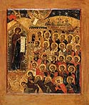 "Icon of the Mother of God ""Bogolioubsk"""
