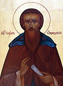 St Nahum of Ochrid, the Disciple of St Cyril and Methodius, Equals of the Apostles