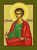 Martyr Rimma, Disciple of the Apostle Andrew, in Scythia