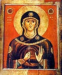 Martyr Juliana of Constantinople