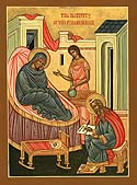 Nativity of the Holy Glorious Prophet, Forerunner and Baptist