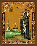 Translation of the relics of St Tikhon of Luchov, Kostroma