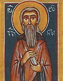 Venerable George of Mt. Athos, Georgian