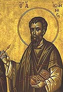 Translation of the relics of the Holy and Wonderworking Unmercenary John