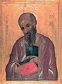 The Holy Glorious and All-Praised Leader of the Apostles, Paul