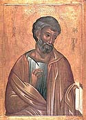 The Holy Glorious and All-Praised Leader of the Apostles, Peter