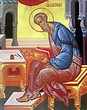 Apostle and Evangelist Matthew