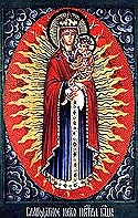Icon of the Mother of God &amp;ldquo;the Blessed Heaven&amp;rdquo;