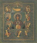 "Icon of the Mother of God Kursk Root ""of the Sign"""