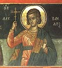 Martyr Alexander of the Holy 40 Martyrs of Sebaste