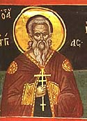 Martyr Aggias of the Holy 40 Martyrs of Sebaste