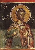 Martyr Athanasius of the Holy 40 Martyrs of Sebaste