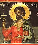 Martyr Cyril of the Holy 40 Martyrs of Sebaste