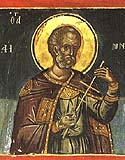 Martyr Domnus of the Holy 40 Martyrs of Sebaste