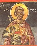 Martyr Eutychius of the Holy 40 Martyrs of Sebaste