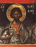 Martyr Helianus of the Holy 40 Martyrs of Sebaste