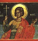 Martyr Gorgonius of the Holy 40 Martyrs of Sebaste