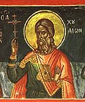 Martyr Chudion of the Holy 40 Martyrs of Sebaste