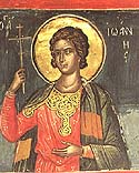 Martyr John of the Holy 40 Martyrs of Sebaste