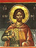 Martyr Vivianus of the Holy 40 Martyrs of Sebaste