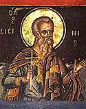 Martyr Sisinius of the Holy 40 Martyrs of Sebaste