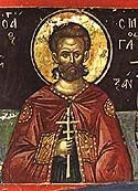 Martyr Smaragdus of the Holy 40 Martyrs of Sebaste