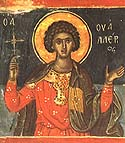 Martyr Valerius of the Holy 40 Martyrs of Sebaste