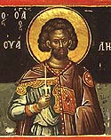 Martyr Valens of the Holy 40 Martyrs of Sebaste