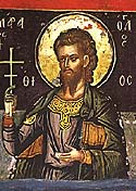 Martyr Xanthius of the Holy 40 Martyrs of Sebaste