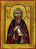 St John of Khakhuli the Oqropiri, also called Chrysostom