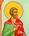 Martyr Marinus