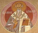 St Cyril the Archbishop of Jerusalem