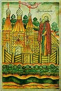 St Innocent of Komel the Disciple of St Nilus of Sora, Vologda