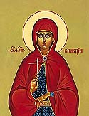 Virginmartyr Claudia of Amisus