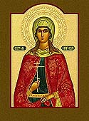 Martyr Larissa the laywoman in the Crimea