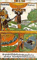 Monkmartyr Eustratius of the Kiev Near Caves