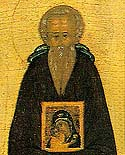Venerable Stephen the Wonderworker the Abbot of Tryglia