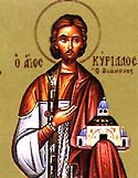 Martyr Cyril the Deacon of Heliopolis, who suffered under Julian the Apostate