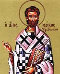 Hieromartyr Mark the Bishop of Arethusa, who suffered under Julian the Apostate