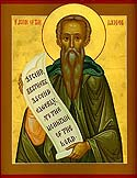 "Venerable John Climacus of Sinai, Author of ""the Ladder"""