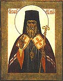 St Sophronius the Bishop of Irkutsk