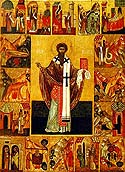 St Hypatius the Wonderworker and Bishop of Gangra