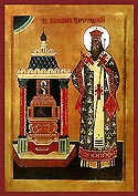 St Athanasius of Lubensk the Patriarch of Constantinople